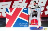 samsung-reveals-special-edition-london-olympics-galaxy-s-iii-package-in-taiwan_svlni_0